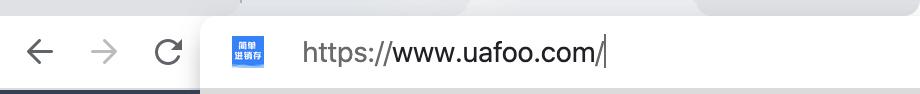 简单万博网页版登陆页面库存管理电脑端使用